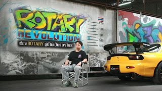 getlinkyoutube.com-Rotary Revolution อู่เครื่องโรตารี่ชื่อดังของประเทศไทย By BoxzaRacing.com