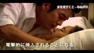 """getlinkyoutube.com-韓国のドラマ、ジャイアント OST  """"君を消すこと"""""""