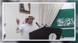 getlinkyoutube.com-عاصفة الحزم أحمد السديري