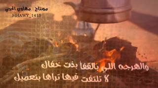 getlinkyoutube.com-شيلة | لا تاخذ الدنيا |  كلمات - عبدالعزيز فيصل السعيدي .  اداء -صوت العشق و مطلق السعيدي