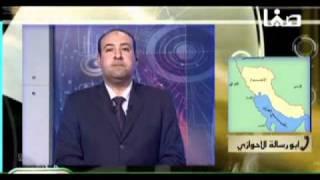 getlinkyoutube.com-الأحواز في أسبوع و إعلان الثورة من ميدان التحرير