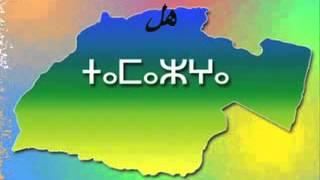 getlinkyoutube.com-أصل سكان شمال إفريقيا