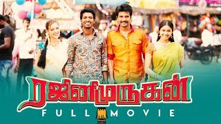 getlinkyoutube.com-Rajini Murugan - Full Tamil Film | Sivakarthikeyan,  Keerthy Suresh, Soori | Imman | Ponram