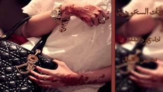 getlinkyoutube.com-شيلة بنات السعودية - اداء حمود الشاطري | جديد تصميم إهمال