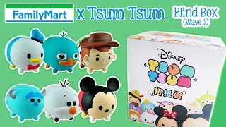 getlinkyoutube.com-2015 Family Mart x Tsum Tsum Blind Box (Wave 1) Opening