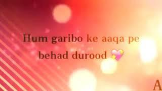 Mustufa Jaane Rehmat Pe Lakhon Salam lyrics.