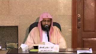 getlinkyoutube.com-شرح الروض المربع الدرس ( 46 ) الشيخ محمد باجابر