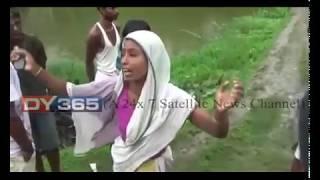 Sibsagar || Assam || Sex Racket