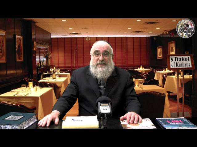 Asking a Kashrut Agency for information Part 2