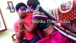 getlinkyoutube.com-Akka Husband Bava tho maradalu korika theeerchukundha?????????
