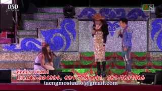 getlinkyoutube.com-Rattanasin Comedy Show Pt1 ยายสำขำกลิ้ง ช่วงแรก ปี 57-58