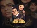 Kanoon Apna Apna Full Length Movie