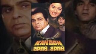 Kanoon Apna Apna | Hindi Full Movie | Sanjay Dutt, Madhuri Dixit, Dilip Kumar & Nutan width=