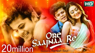 Ore Saajnaa Re - Odia Music Video | A LOVE SONG By Sidharth TV &  91.9 FM width=