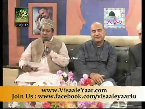 Kalam e Iqbal( Khudi Ka Sir e Nihan)Rafiq Zia At Qtv.By Visaal