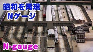 getlinkyoutube.com-国鉄時代 昭和の駅を再現!鉄道模型Nゲージ レイアウト ジオラマ  N gauge trains