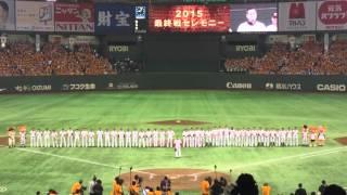 getlinkyoutube.com-20151004巨人最終セレモニー 原監督挨拶。