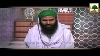 getlinkyoutube.com-Rohani Ilaj - Bukhar Ka Rohani Ilaj