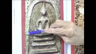 getlinkyoutube.com-รายการทรัพย์แผ่นดิน ตอน การพิจารณาพระสมเด็จวัดระฆัง โดย อ.กิตติ ธรรมจรัส(อ.กวง สามล้อ)