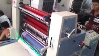 getlinkyoutube.com-PLASTIC BAG OFFSET PRINTING MACHINE