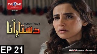 Dastaar E Anaa | Episode 21 | TV One Drama | 8th September 2017