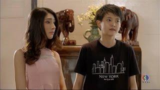 หลวงตามหาชน | ตอน แค่เรารักกัน | 25-03-60 | TV3 Official