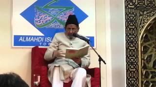 getlinkyoutube.com-Dr Payam Azmi - Moulood at CIG , Toronto-Part II