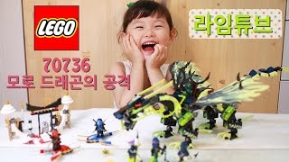 getlinkyoutube.com-레고 고스트 닌자고 모로 드래곤의 공격 70736 NINJAGO LEGO MORRO DRAGON ATTACKS Unboxing & Review!おもちゃ đồ chơi 라임튜브