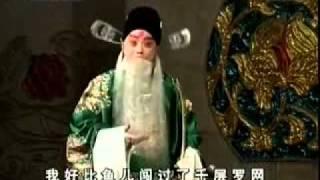 getlinkyoutube.com-京剧《二进宫》 于魁智 孟广禄 李胜素