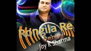 getlinkyoutube.com-Rongila re fa sumon remix by dj jks