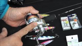 getlinkyoutube.com-東京湾、相模湾のサワラジギング:確実に釣れる!! 正しい使い方...