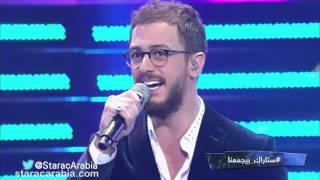 getlinkyoutube.com-سعد لمجرد واهاب امير- مال حبيبي مالو- البرايم 3- ستار اكاديمي 11