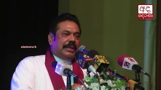 Some people treat Buddhist monks as laymen - Mahinda