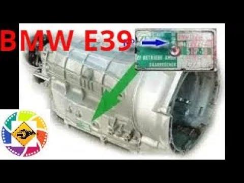 BMW E39 замена масло  в  АКПП фильтр  1997 M52  5HP-18  5 series