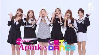 Best songs of APink| Những ca khúc hay nhất của A Pink