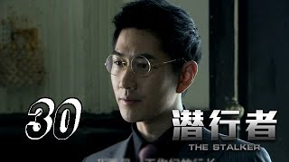 getlinkyoutube.com-【潜行者】 The Stalker 30 老鬼头巧换伪钞 Lao Guitou exchange counterfeit currency in good   skills 1080P