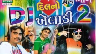 getlinkyoutube.com-Daru Pidho Re-DJ Dil No Kheladi-2 (JUKE BOX)