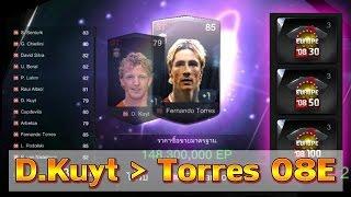 getlinkyoutube.com-เปิดกล่อง Platinum 08EU - วินาที D.Kuyt ตามด้วย F.Torres 08EU 2 รอบครับ