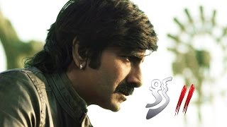 Raviteja Kick 2 Movie First Look Teasur