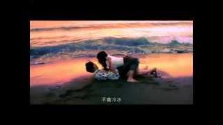 getlinkyoutube.com-(男人總是不知道女人要的是什麼)感動100萬人 超級浪漫愛情微電影 片名:透明的幸福