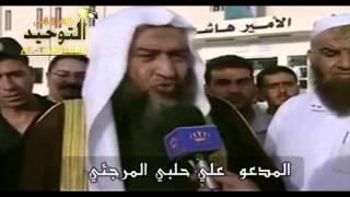 getlinkyoutube.com-مداخلة الشيخ خالد الحايك بالشيخ علي الحلبي و إحراجه بالأسئلة