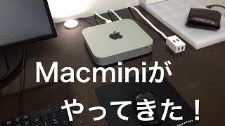 getlinkyoutube.com-【Macmini】初めてのMacがやってきた!【iMovie】I bought a Mac mini