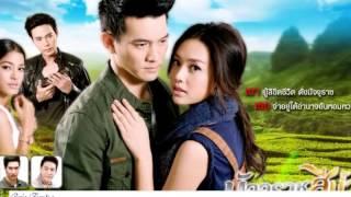 getlinkyoutube.com-My Top 5 favorite thai lakorn 2010-2013