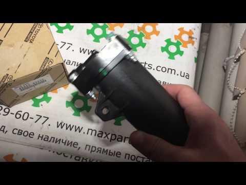 4895060030 Оригинал фильтр осушитель компрессора пневмо подвески Toyota Prado 150 Lexus GX 460