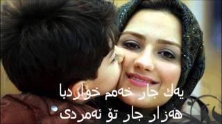 getlinkyoutube.com-شهياد.... مـــادر