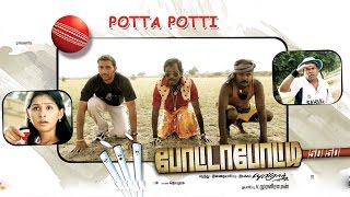 getlinkyoutube.com-tamil full movie 2015 new releases | Potta Potti | new tamil movies 2015 | full hd 1080