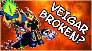 維迦壞掉了?