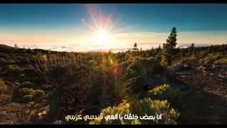 getlinkyoutube.com-نشيد مولاي | علي الهمش HD