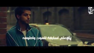getlinkyoutube.com-تكفون ياللي تشوفونه / كلمات الشاعر: علي بن حمري / اداء بندر بن عوير HD