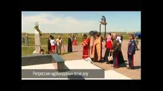 getlinkyoutube.com-Спасский мемориальный комплекс.